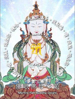 Multimedia Suara Mantra Buddha Locani