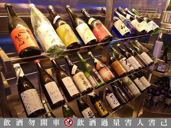 SAKEBONO SAKE BAR 曙 日本清酒吧