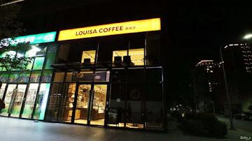 Louisa Coffee 路易.莎咖啡(新竹關埔店)