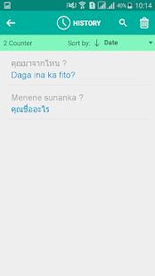 Hausa Thai Translator - náhled
