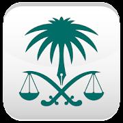 App دليل الأنظمة السعودية APK for Windows Phone