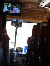Photo: karaoké Bus