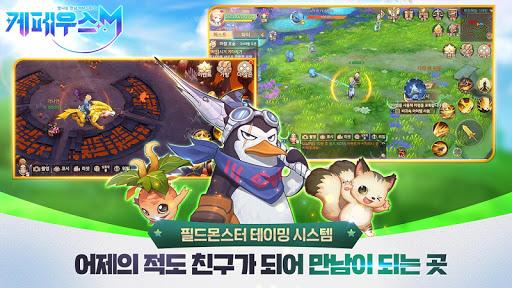 ucf00ud398uc6b0uc2a4M 0.13.413 screenshots 10