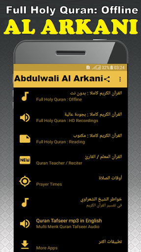 Abdulwali Al Arkani Full Quran Read & MP3 Offline App Report