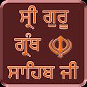 Guru Granth Sahib icon