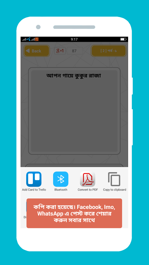 english to bangla translation pdf
