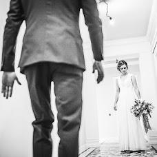 Wedding photographer Margo Ishmaeva (Margo-Aiger). Photo of 06.05.2018