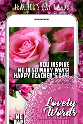 Teacher Day Cards 1.1 screenshots 4