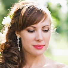 Wedding photographer Alina Moskovceva (moskovtseva). Photo of 01.10.2015
