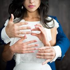 Wedding photographer Anastasiya Shupta (shupta11). Photo of 12.09.2016
