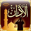 Beautiful Azan | mp3 Ringtones icon