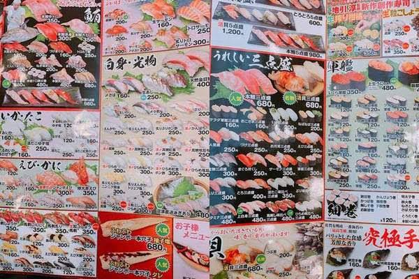 独楽寿司 メニュー 価格