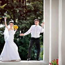 Wedding photographer Pavel Ilin (FotojeTaime). Photo of 04.12.2014