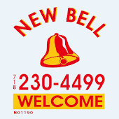 New Bell Car Service