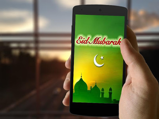 Eid 2015 Wallpapers HD
