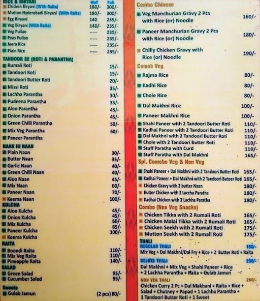 The Indian Dhaba menu 1
