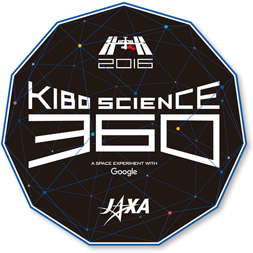 KIBO SCIENCE 360 教育 App LOGO-硬是要APP