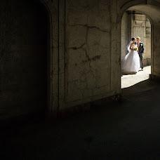 Wedding photographer Dmitriy Grant (grant). Photo of 04.05.2018