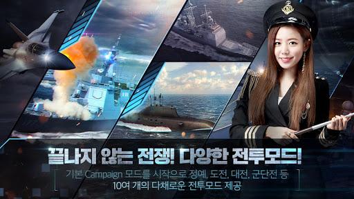 ud574uc804M 1.0.21 screenshots 15