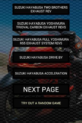 玩免費遊戲APP|下載Engine sounds of Hayabusa app不用錢|硬是要APP