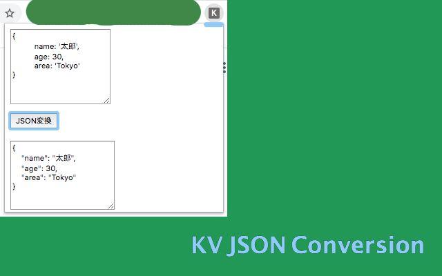 KV JSON Conversion