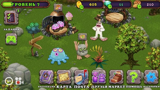 My Singing Monsters Mod Apk Download For Android and Iphone 5