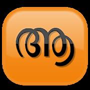 Malayalam Transliterator
