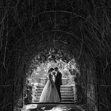Wedding photographer Viktoriya Utochkina (VikkiU). Photo of 12.09.2017