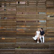 Wedding photographer Konstantin Baberya (baberya). Photo of 04.01.2018