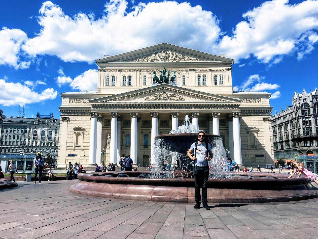 Bolşoy Tiyatro Salonu