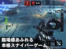 スナイパーフューリー:ガンシューティングゲーム【FPS】のおすすめ画像1