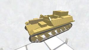 Sturmpanzer II 無料版