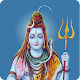 Download Shiv Leela Amrit   श्री शिवलीलामृत संपूर्ण For PC Windows and Mac
