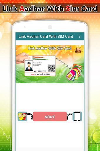 Link Aadhar Card with SIM Card for PC