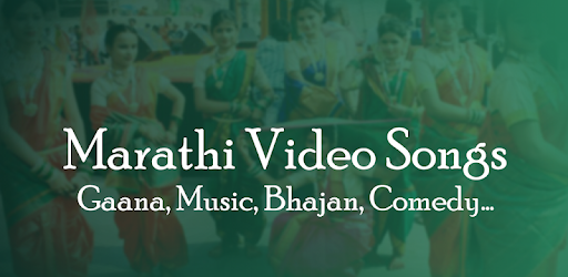 Marathi Songs: Marathi Video: Hit Album Song: gana APK download - Free app  for Android [SAFE]