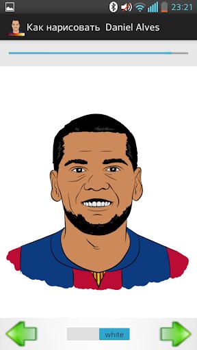 Рисовать Leo Messi