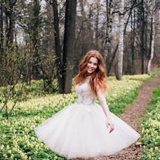 Wedding photographer Sasha Prokhorova (SashaProkhorova). Photo of 28.05.2018