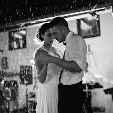 Photographe de mariage Szabolcs Locsmándi (locsmandisz). Photo du 19.09.2018