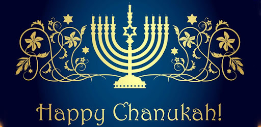 Jewish festival greetings apps on google play m4hsunfo