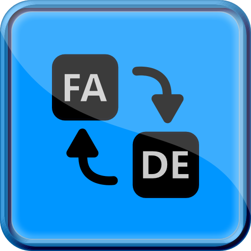 ترجمه فارسی به آلمانی (app)