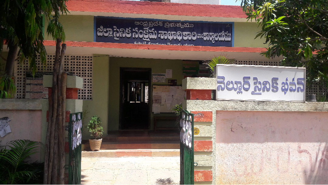 zilla sainik welfare office Nellore - Government Office in nellore