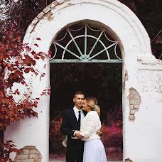 Wedding photographer Yuliya Kuzmina (toxic1994). Photo of 09.01.2018