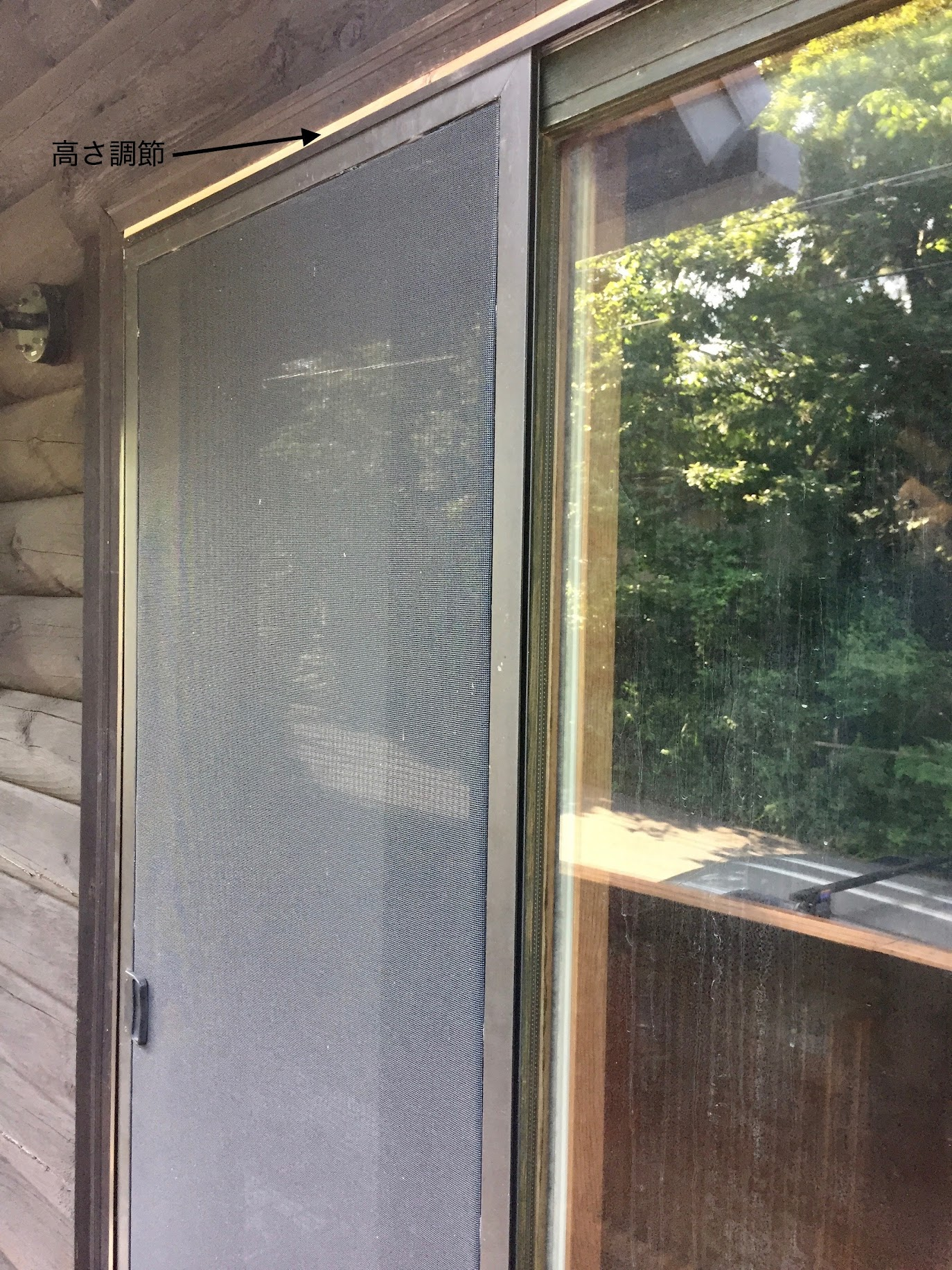 Sliding Screen Door Height Adjustment