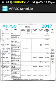 MPPSC Schedule 2017 - náhled