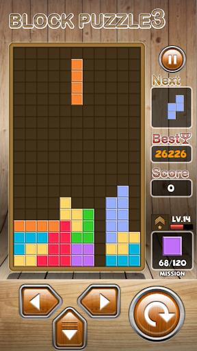 Block Puzzle 3 : Classic Brick 1.5.6 screenshots 4
