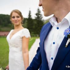 Wedding photographer Dmitriy Tkachik (tkachikdm). Photo of 23.01.2016