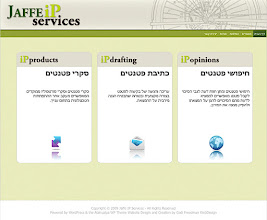 Photo: Gadi Freedman © Project samples JaffeIPServices Website Design and Build
