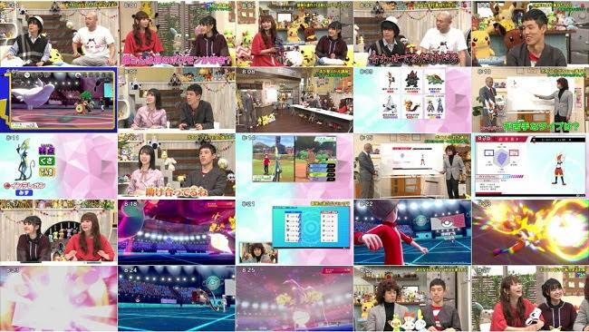 200315 (720p) ポケモンの家あつまる (金村美玖)
