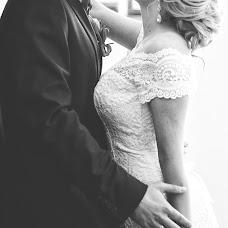 Wedding photographer Aleksandr Martinyuk (smart). Photo of 01.06.2016
