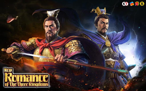 New Romance of the Three Kingdoms - screenshot